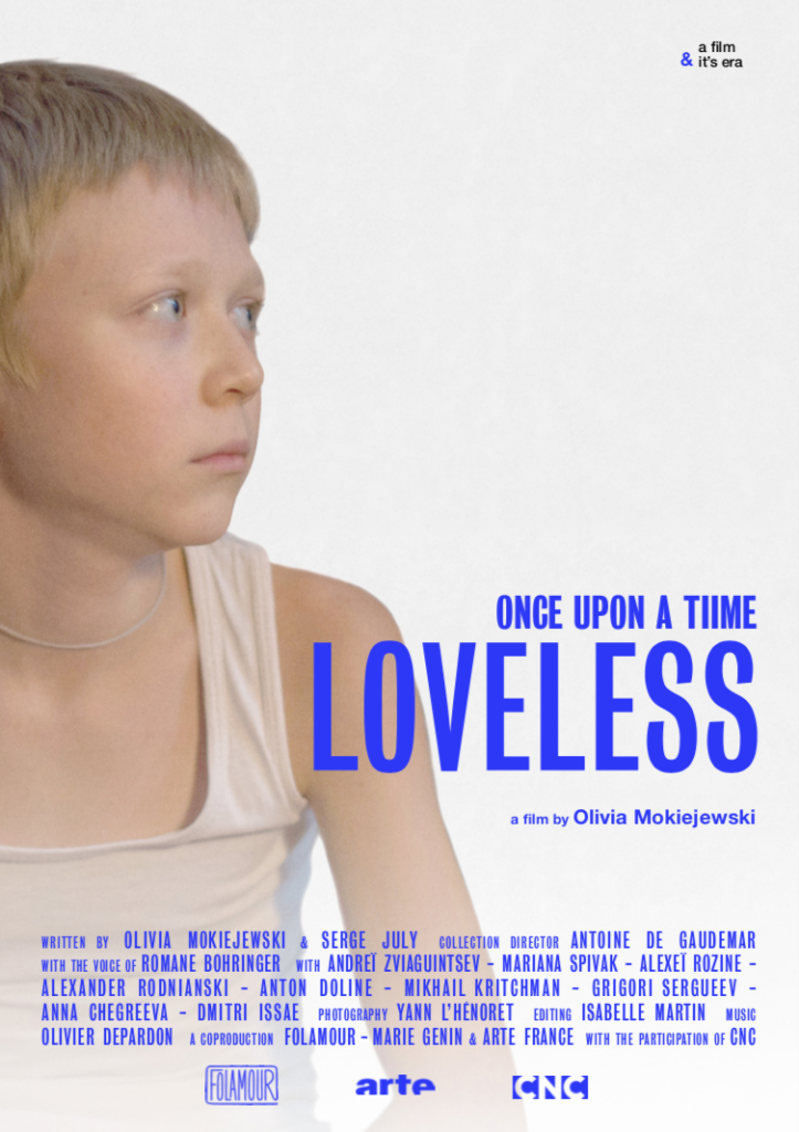ONCE UPON A TIME... LOVELESS